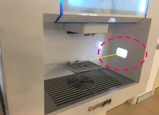 Cup Sensor (FC)
